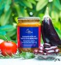 canard roti au velouté d'aubergines et olives